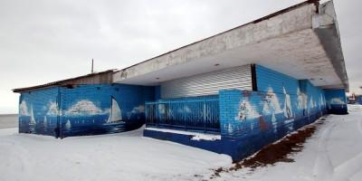 Здание морского вокзала, Ломоносов