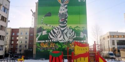 Зебра на Пушкинской