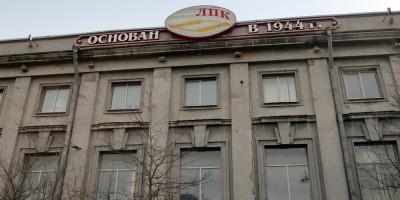 Московский проспект, 114, комбинат питания