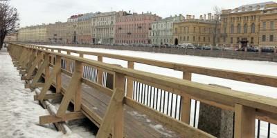 Набережная Фонтанки, деревянный помост