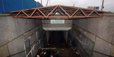 Проспект Обуховской Обороны, подземный переход