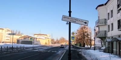 Пушкин, указатель Артиллерийская улица