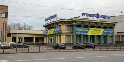 Фитнес-хаус, выставочный комплекс Кировского завода на проспекте Стачек