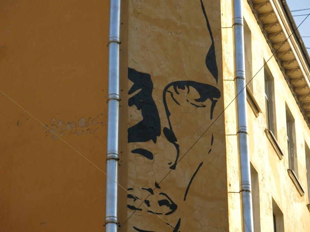 Граффити с Хармсом