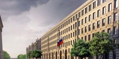 Комплекс Верховного суда на проспекте Добролюбова, судебный департамент
