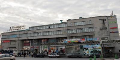 Кировский универмаг на площади Стачек, 9