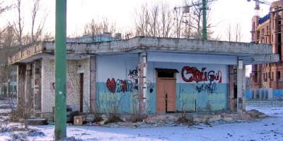Набережная Мартынова, трамвайное кольцо, станция