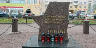Шушары, сквер на Вишерской, памятник