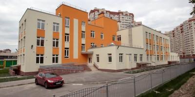 Детский сад на улице Кржижановского, 2