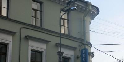 Фонарь возле Мариинского театра