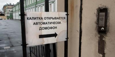 Филологический переулок, калитка