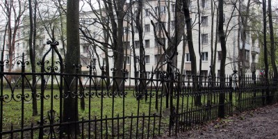 Новороссийская улица, решетка
