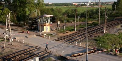 Петербургское шоссе, переезд
