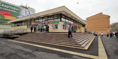 Станция метро Васлеостровская
