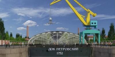 Кронштадт, музей в Петровском доке, кран