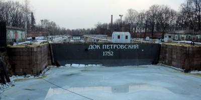 Кронштадт, Петровский канал