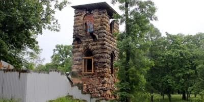Стрельна, Орловский парк, башня