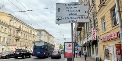 Указатель на Московском проспекте