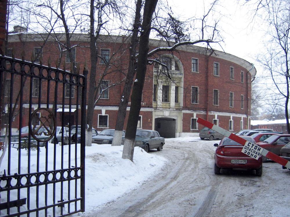 Новая Голландия, тюрьма до реконструкции