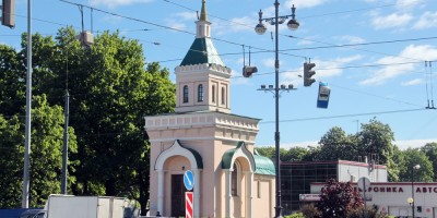 Новодевичий монастырь, часовня Сергия Радонежского на Московском проспекте