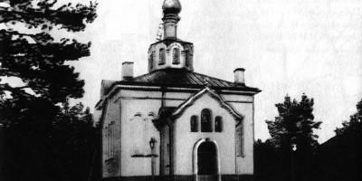 Смоленская церковь, Солнечное