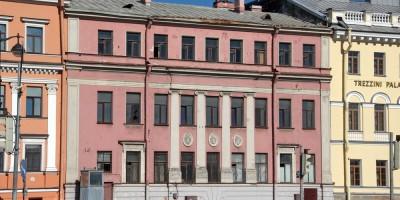 Дом Черкасского на Университетской