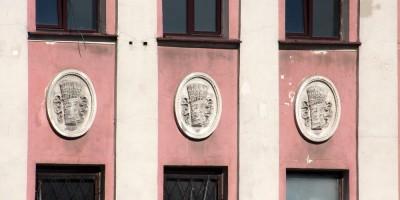 Дом Черкасского на Университетской, медальоны