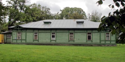 Дом для рабочих Ботанического сада