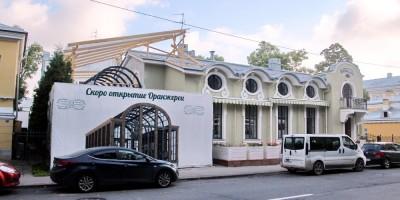 Пушкин, Средняя улица, 2а