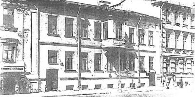 Университетская набережная, 23, 1930-е