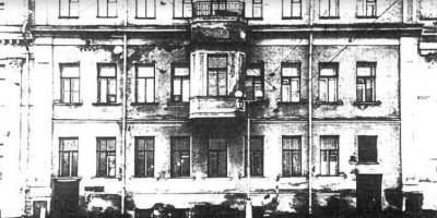 Университетская набережная, 23, 1960-е