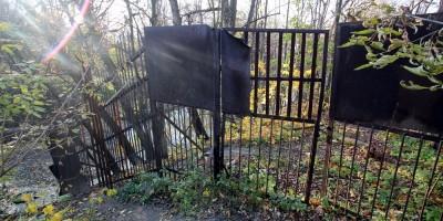Бумажный канал, забор