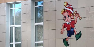 Константиновский проспект, 14-16, детский сад, Буратино