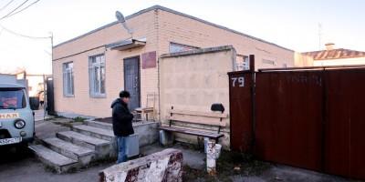 Красное Село, проспект Ленина, дом 79, литера А