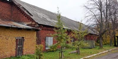 Кронштадт, улица Мартынова, 8, литера Б