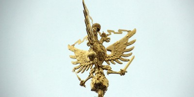 Музей Суворова на Кирочной, орел
