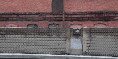 Свердловская набережная, 12, литера Д, фасад