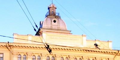 Московский проспект, 26, Технологический институт