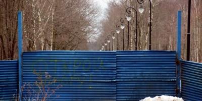 Петергоф, Нижняя дорога перекрыта