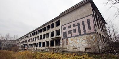 Петергоф, Озерковая улица, 47