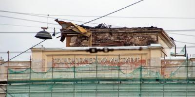 Технологический институт, купол после пожара