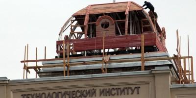 Технологический институт, восстановление купола