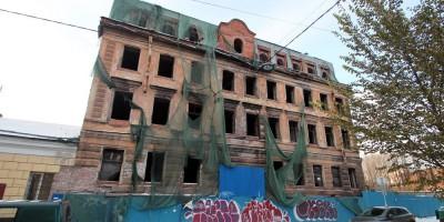 Улица Черняховского, 56