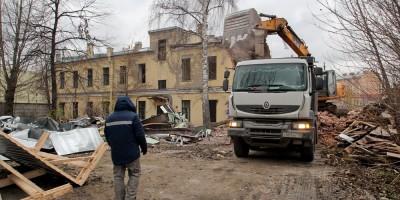 Улица Одоевского, 17, снос