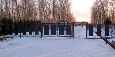 Улица Жертв Девятого Января