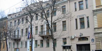 10-я линия Васильевского острова, 11, дом Шиле, консульство Латвии