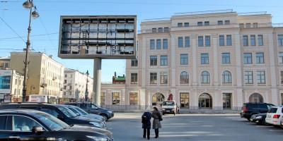 Греческая площадь, рекламный экран