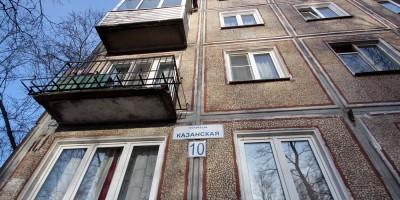 Казанская улица, хрущевка