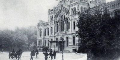 Коммерческое училище, крыльцо, начало XX века
