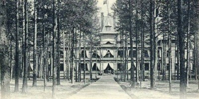Лесной пансионат до революции